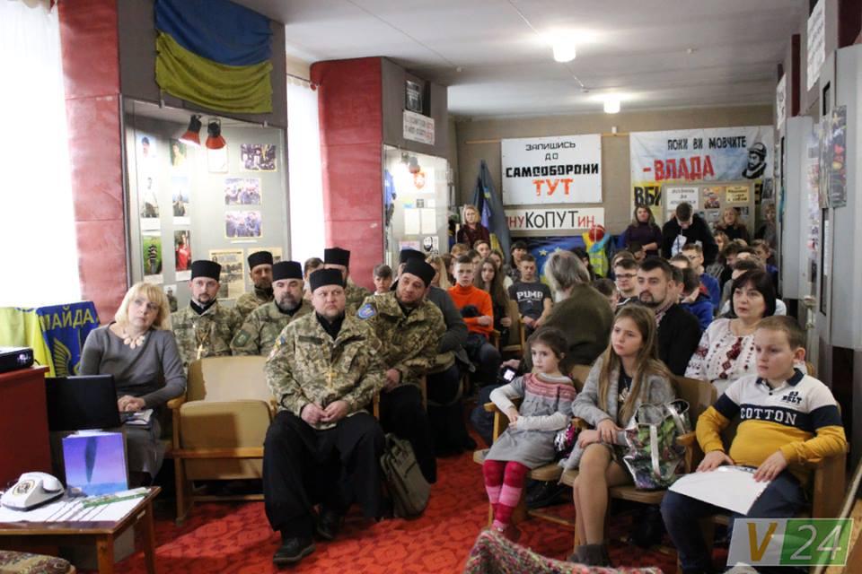 У Волинському краєзнавчому музеї капелани розповіли школярам про революцію. ФОТО