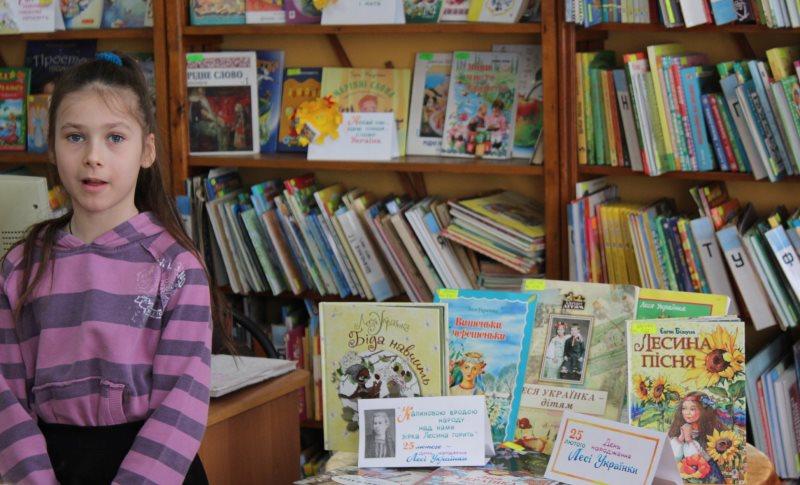 У Волинській обласній бібліотеці для дітей відзначили день народження Лесі Українки. ФОТО