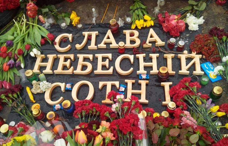 У Луцьку відбудеться історична година до Дня вшанування Героїв Небесної Сотні