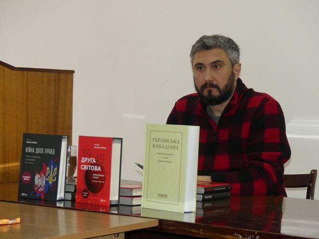 У Лесиному виші відомий історик презентував книги без терміну придатності. ФОТО