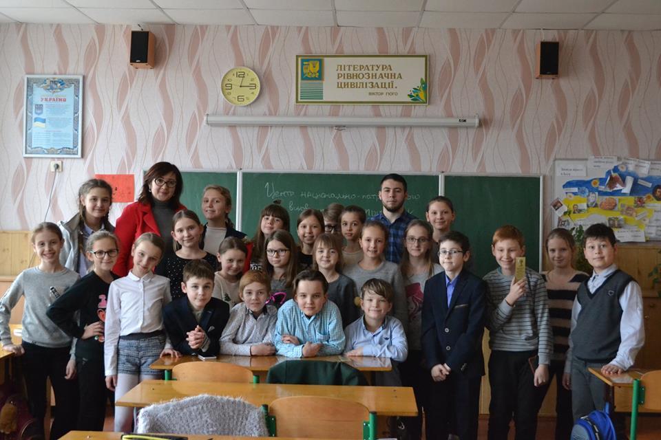 У Луцьку п'ятикласники розповідали, якими бачать Україну. ФОТО