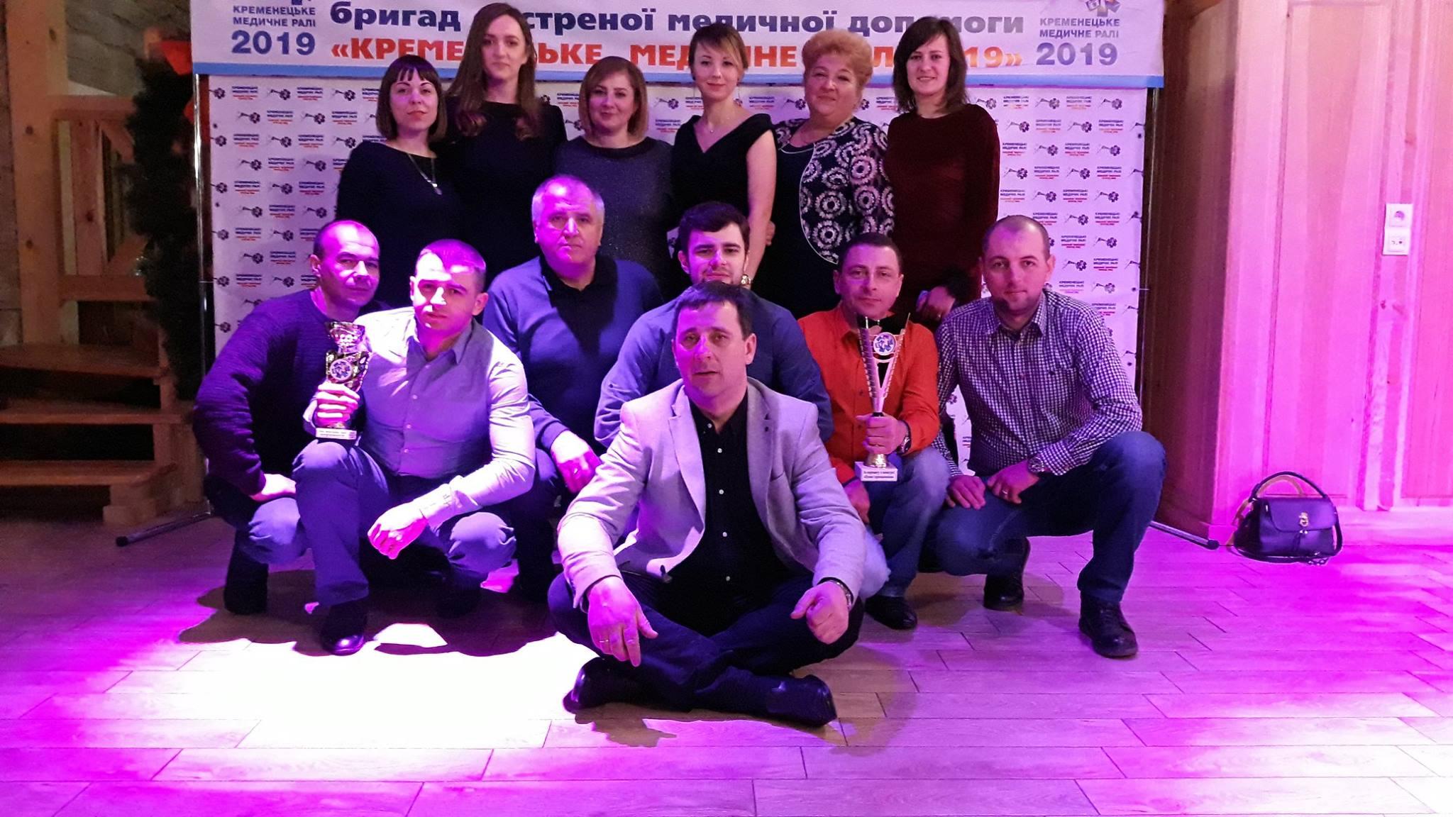 Медики з Волині здобули перемогу у Кременці. ФОТО