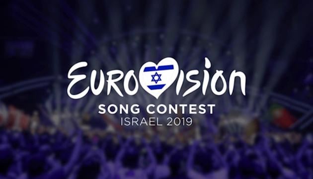 Україна не братиме участі в «Євробаченні-2019»
