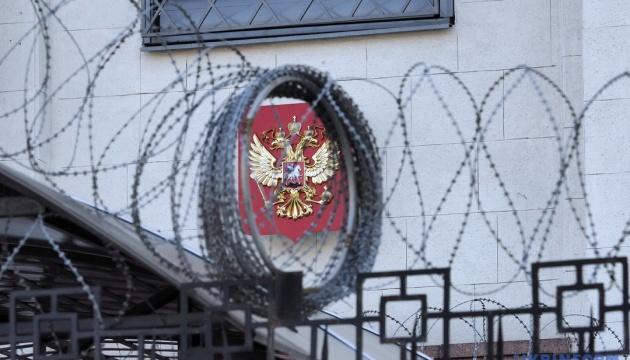 У Штатах на розгляд Сенату внесли законопроект, що посилює санкції проти Росії