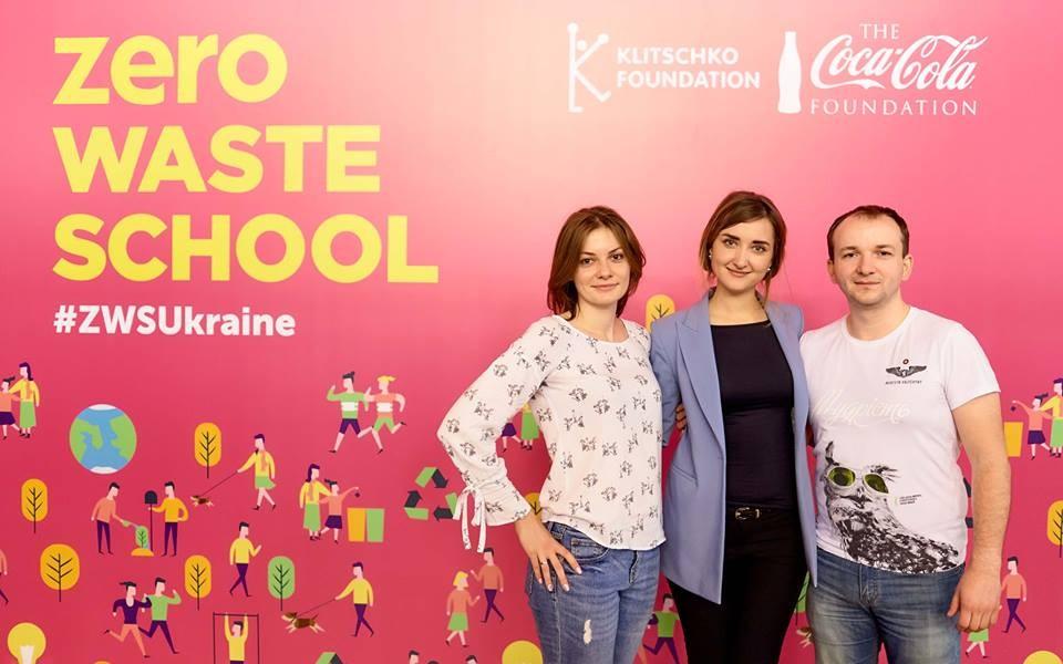 Волинських вчителів та школярів кличуть на тренінг «Zero Waste School»