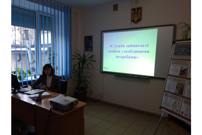 У Луцьку відбувся семінар щодо зайнятості осіб з інвалідністю