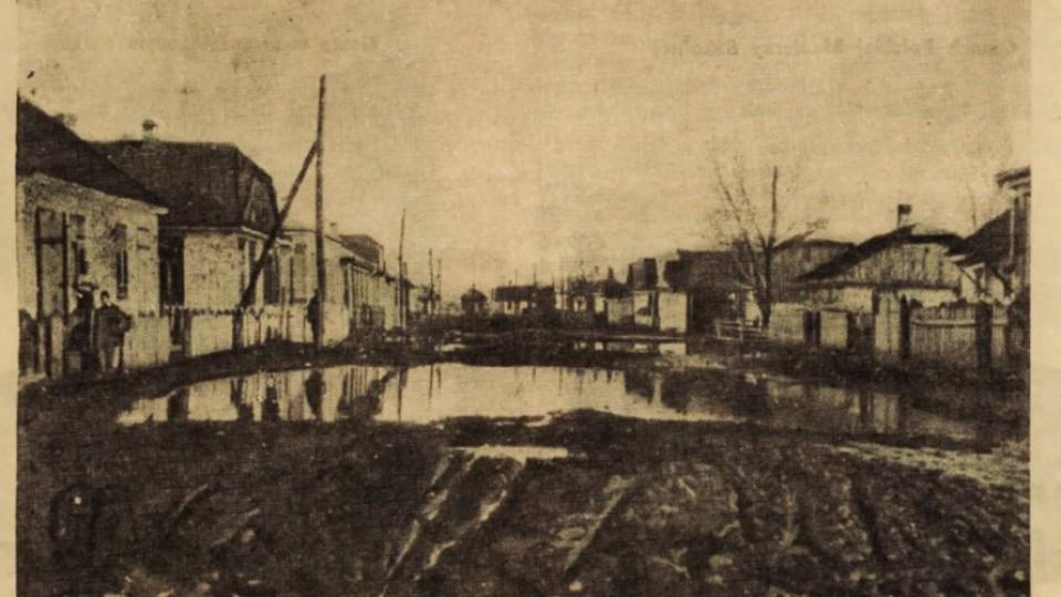 Волинянка опублікувала ретро-світлину вулиці 1920 року