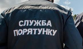 Волинь: рятувальники почали реалізацію проекту міжнародної технічної допомоги