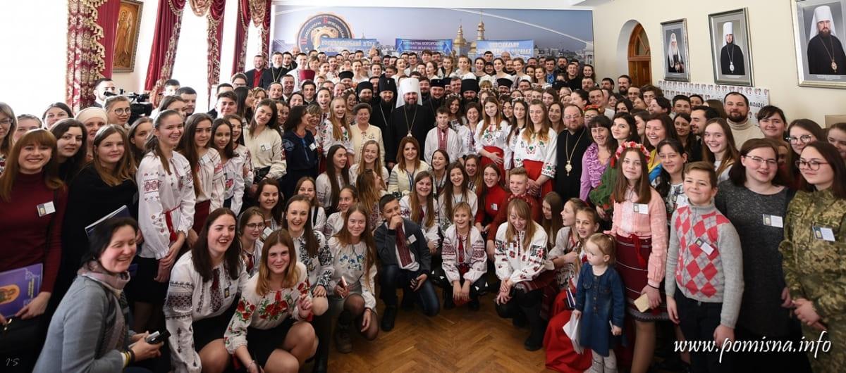 Волиняни – на з'їзді православної молоді