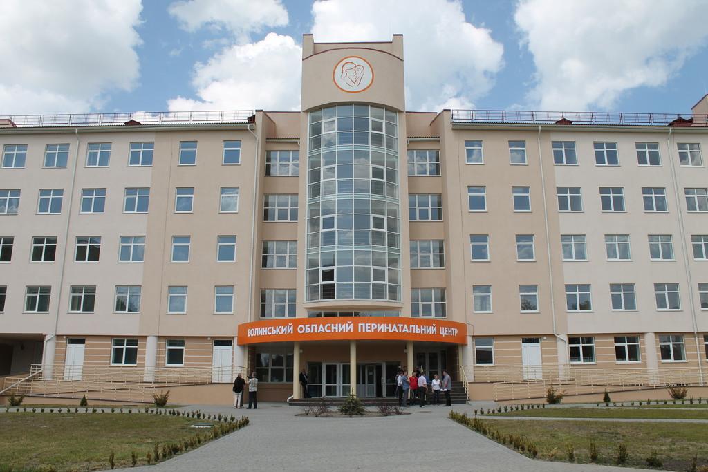 На Волині закінчили будівництво жіночої консультації обласного перинатального центру