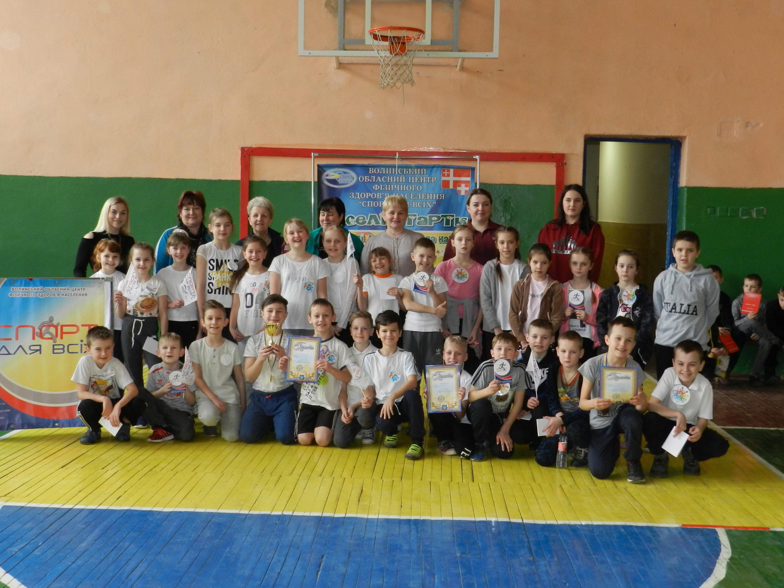 Волинські школярі взяли участь узмаганнях «Веселі старти». ФОТО
