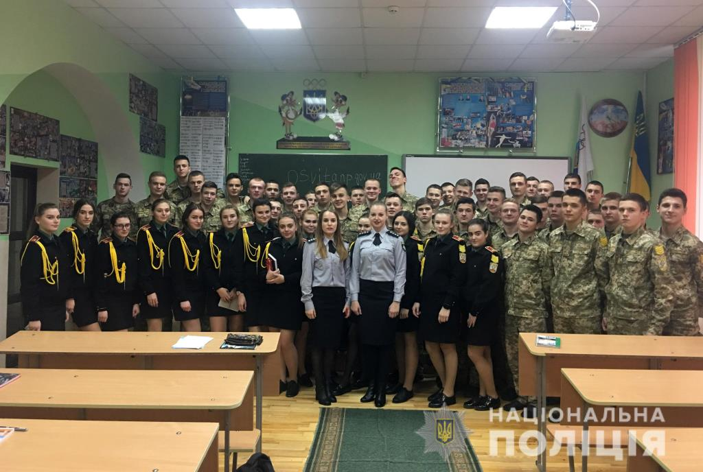 Волинських школярів запрошують на навчання до вишів МВС