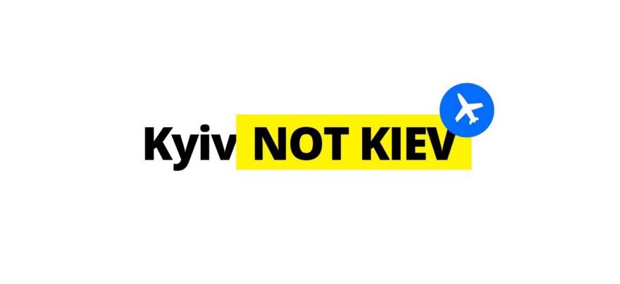 Євросоюз змінив Kiev на Kyiv в електронних адресах співробітників