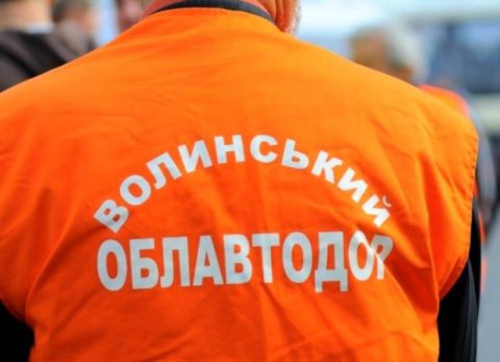Екс-керівника Волинського облавтодору підозрюють у зловживанніслужбовим становищем