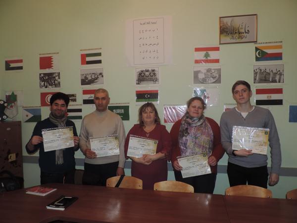 У Луцьку арабісти-початківці успішно закінчили курси вивчення мови