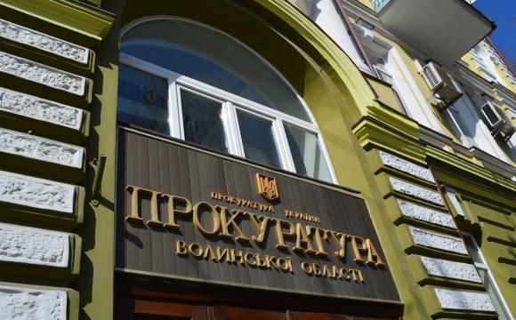 Прокуратура отримає в постійне користування дві ділянки у центрі Луцька