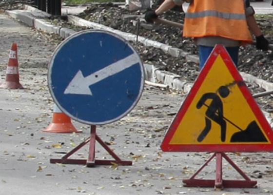 У Луцьку на поточний ремонт вулиці планують витратити понад мільйона гривень