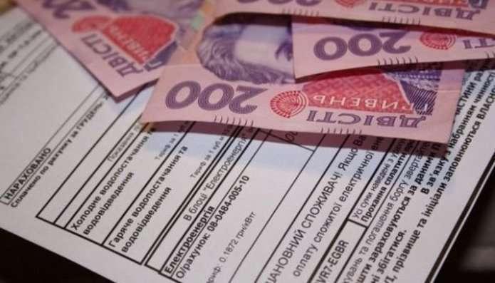 Скільки лучан отримали субсидії минулого року