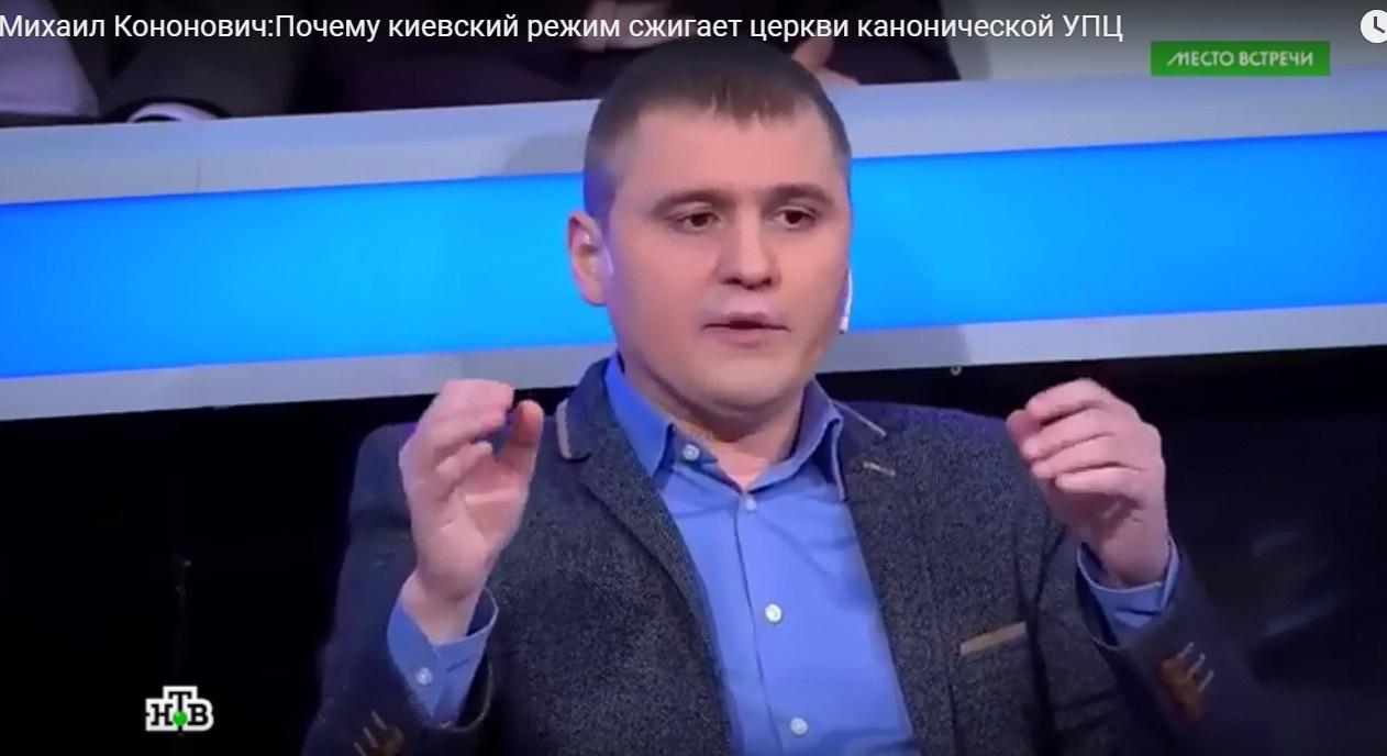 Лучанин на російському телебаченні розповів, що в Україні палять храми, а віряни моляться у «тепличках із шиферу»