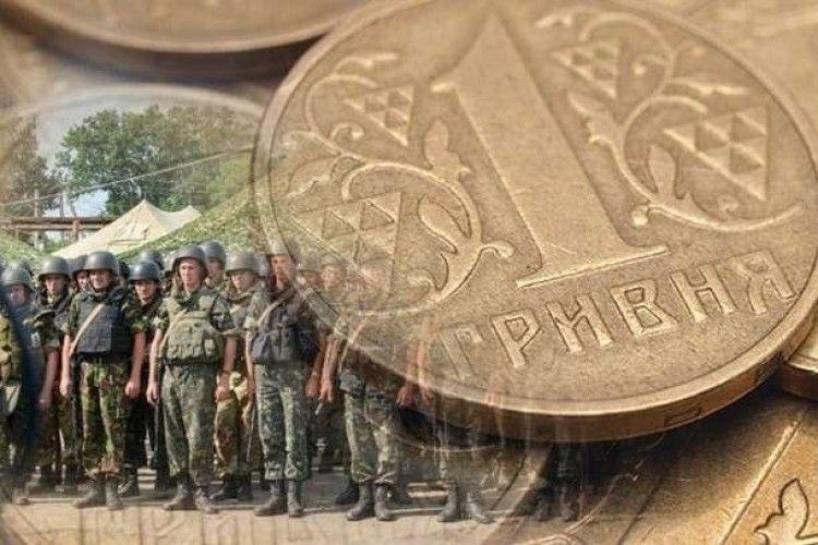 Військовий внесок волинян до держбюджету – понад 21 мільйон гривень