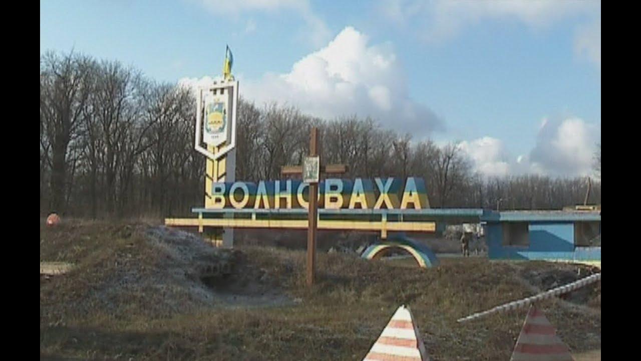 У Луцьку триває збір коштів на гуманітарний центр у Волновасі