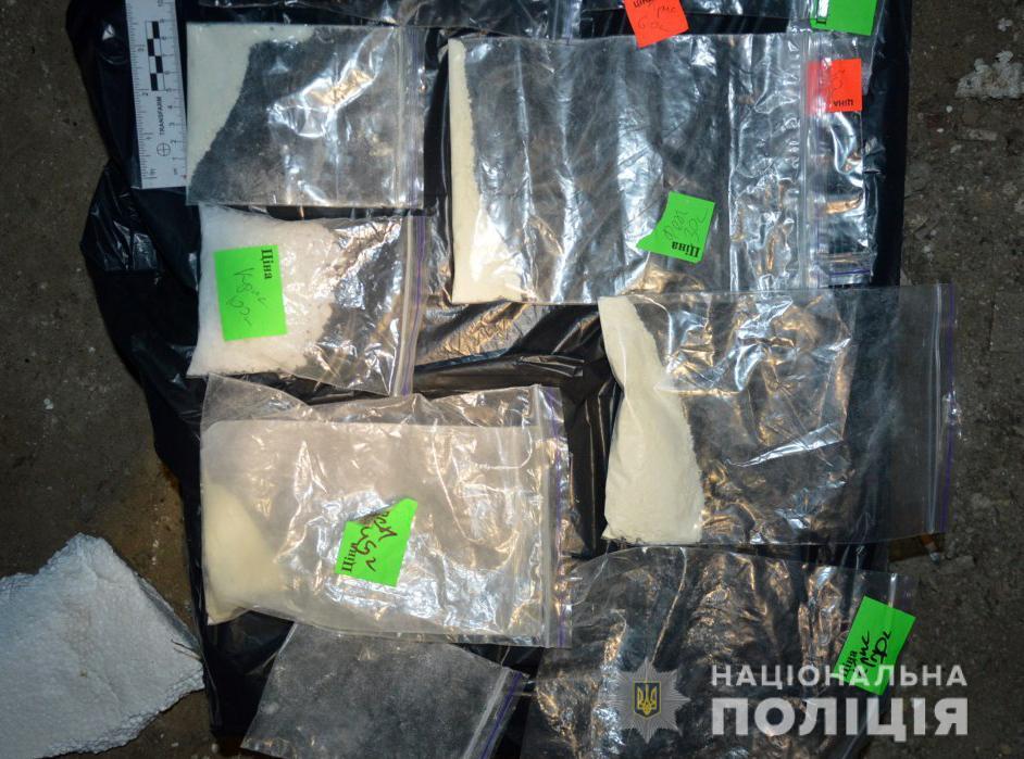 На Волині припинили канал збуту наркотиків через Інтернет. ФОТО. ВІДЕО
