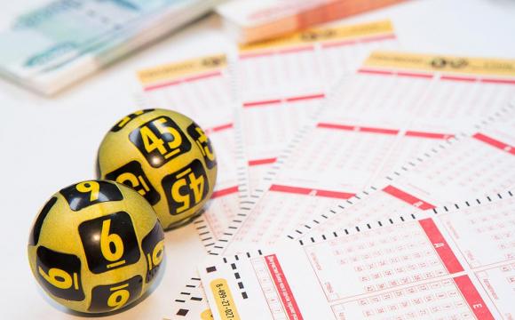 Щасливчик з Луцька виграв у лотерею 200 тисяч гривень. ВІДЕО