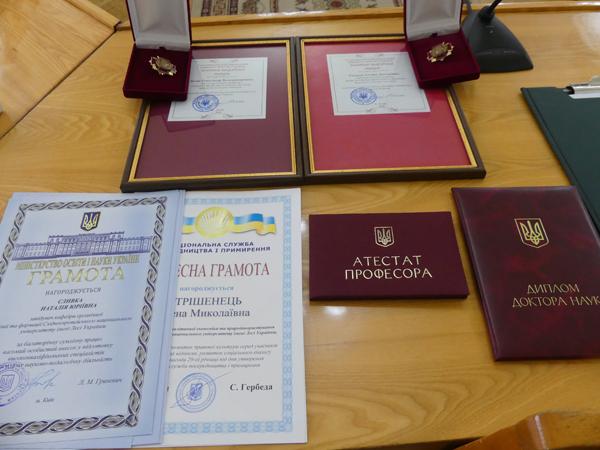 Науковцям Лесиного вишу вручили відзнаки Міністерства освіти і науки України. ФОТО