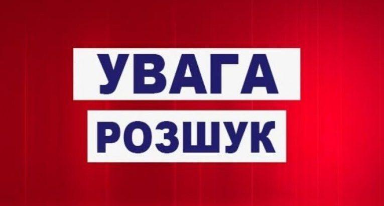 Поліція розшукує безвісти зниклого жителя Любомля. ФОТО