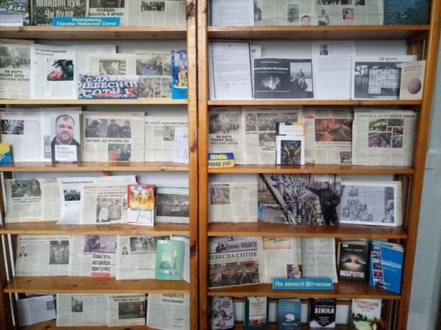 У Луцьку відкрили виставку документів до Дня пам'яті Героїв Небесної Сотні