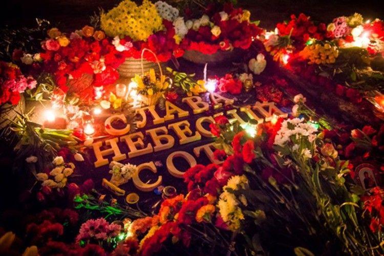 Програма заходів до Дня Героїв Небесної Сотні у Луцьку