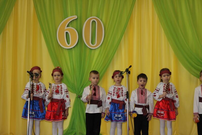 Луцька школа відзначила 60-ту річницю з дня створення. ФОТО