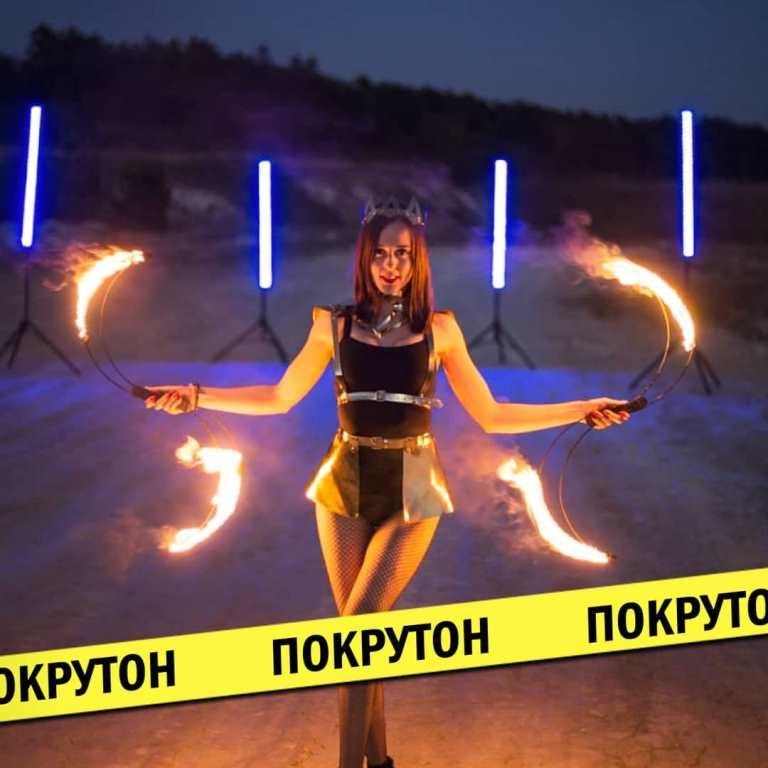 На День святого Валентина у Луцьку відбудеться вогняне шоу