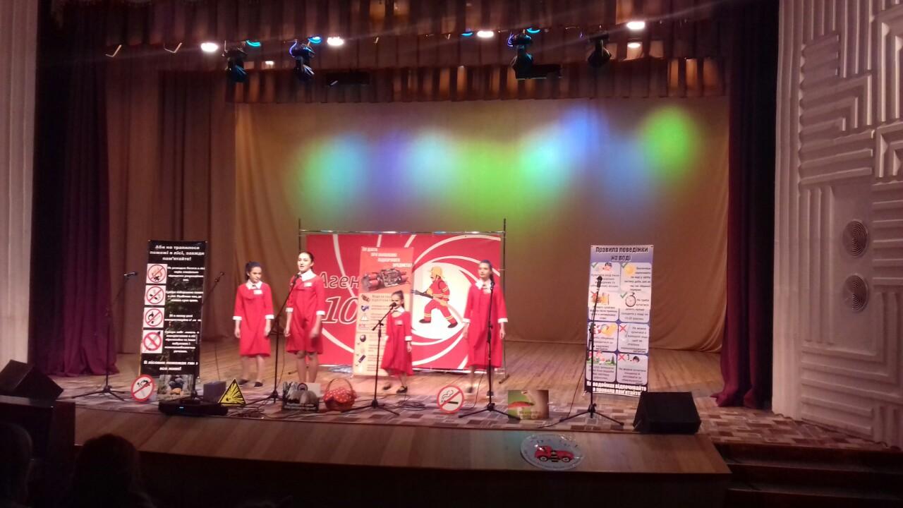 У Луцьку відбувся міський етап фестивалю дружин юних пожежників