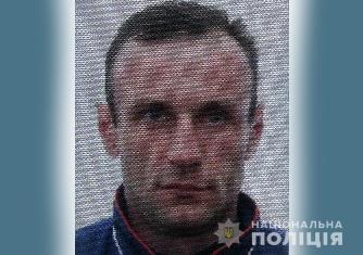 У Луцьку поліція розшукує шахрая за махінації із документів