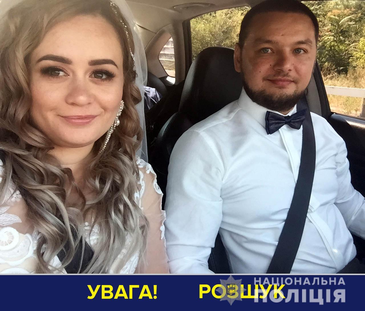 Поліцейські розшукують подружжя, яке організувало у двох містах порностудії