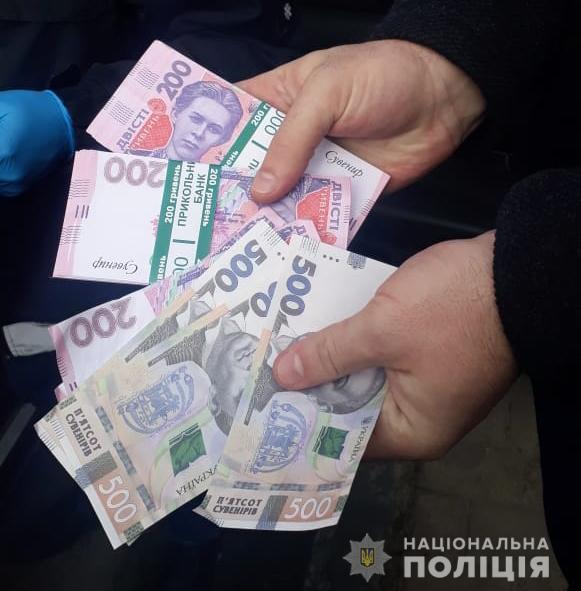 У Рожищі шахраї купували товар за сувенірні гроші. ФОТО