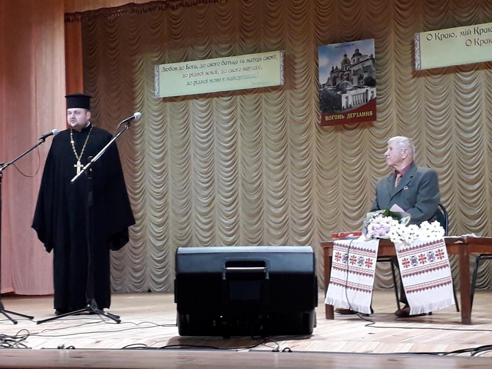 У Ковелі презентували книги про відродження Української Церкви