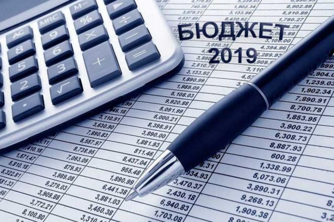 На Волині обговорили внесення змін до бюджету на 2019 рік
