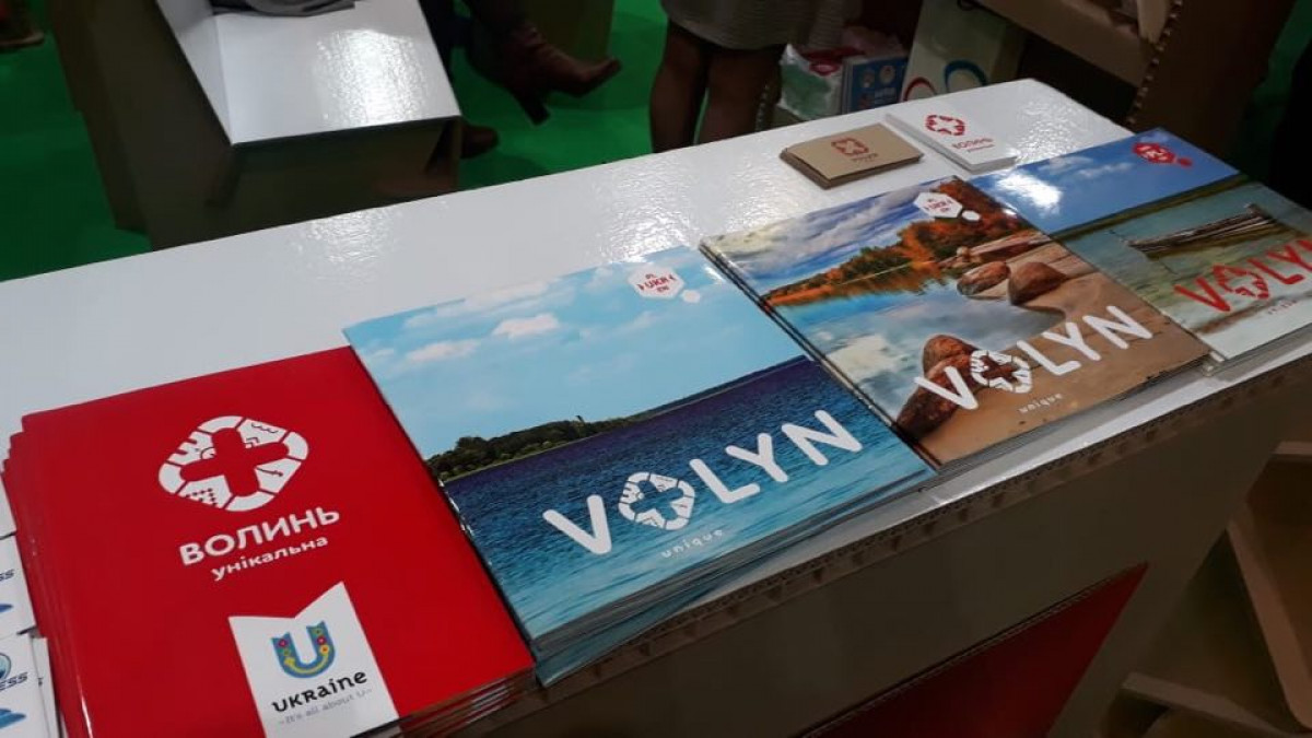 Волинь представили на 25-ій Міжнародній туристичній виставці. ФОТО