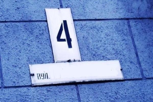 У Луцьку через вибори перенесли перейменування вулиць