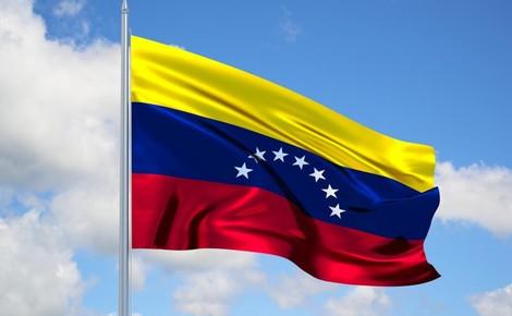 Венесуела встановила світовий рекорд з об'єму зовнішнього боргу