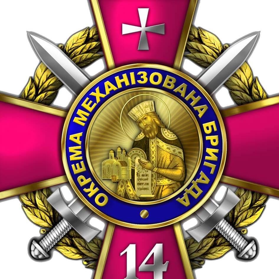 Луцький адвокат висловив свою думку про ситуацію із банером та 51-ю бригадою