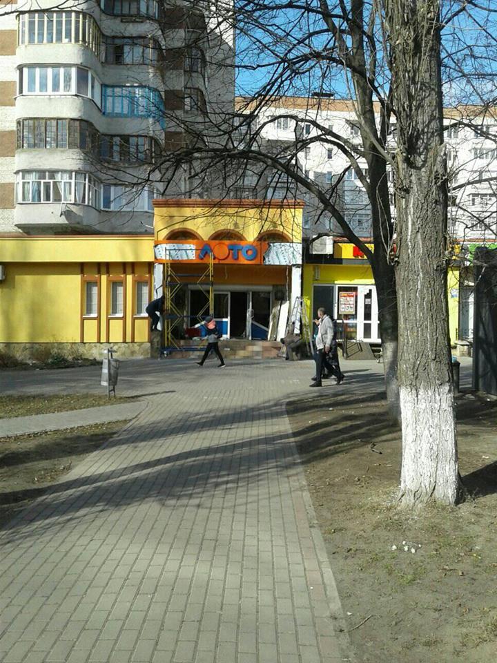 У Луцьку замість кафе зробили ще один заклад грального бізнесу