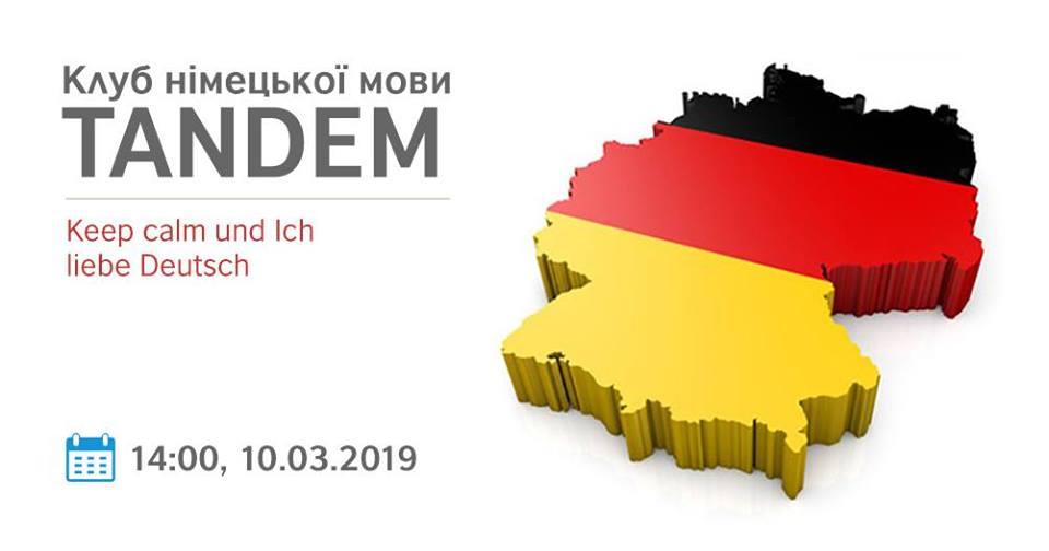 У Луцьку запускають безкоштовний клуб німецької мови