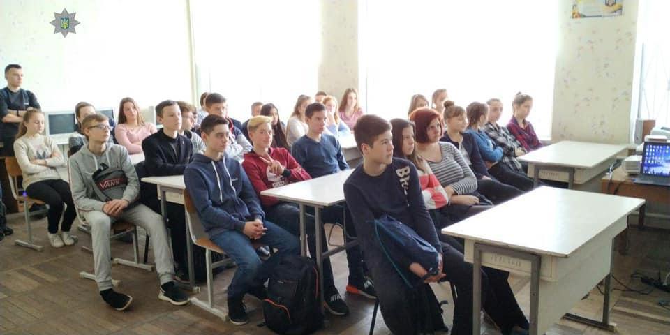 У Луцьку патрульні говорили з підлітками відверто на важливі теми