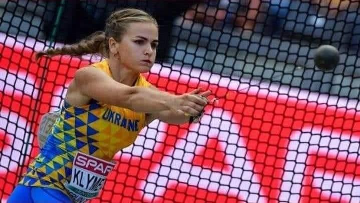Волинянка здобула нагороду на Кубку Європи