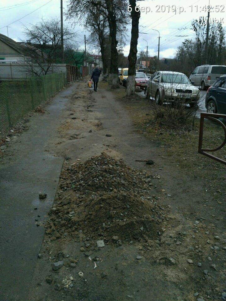 У Луцьку не відновили благоустрій території після проведення робіт
