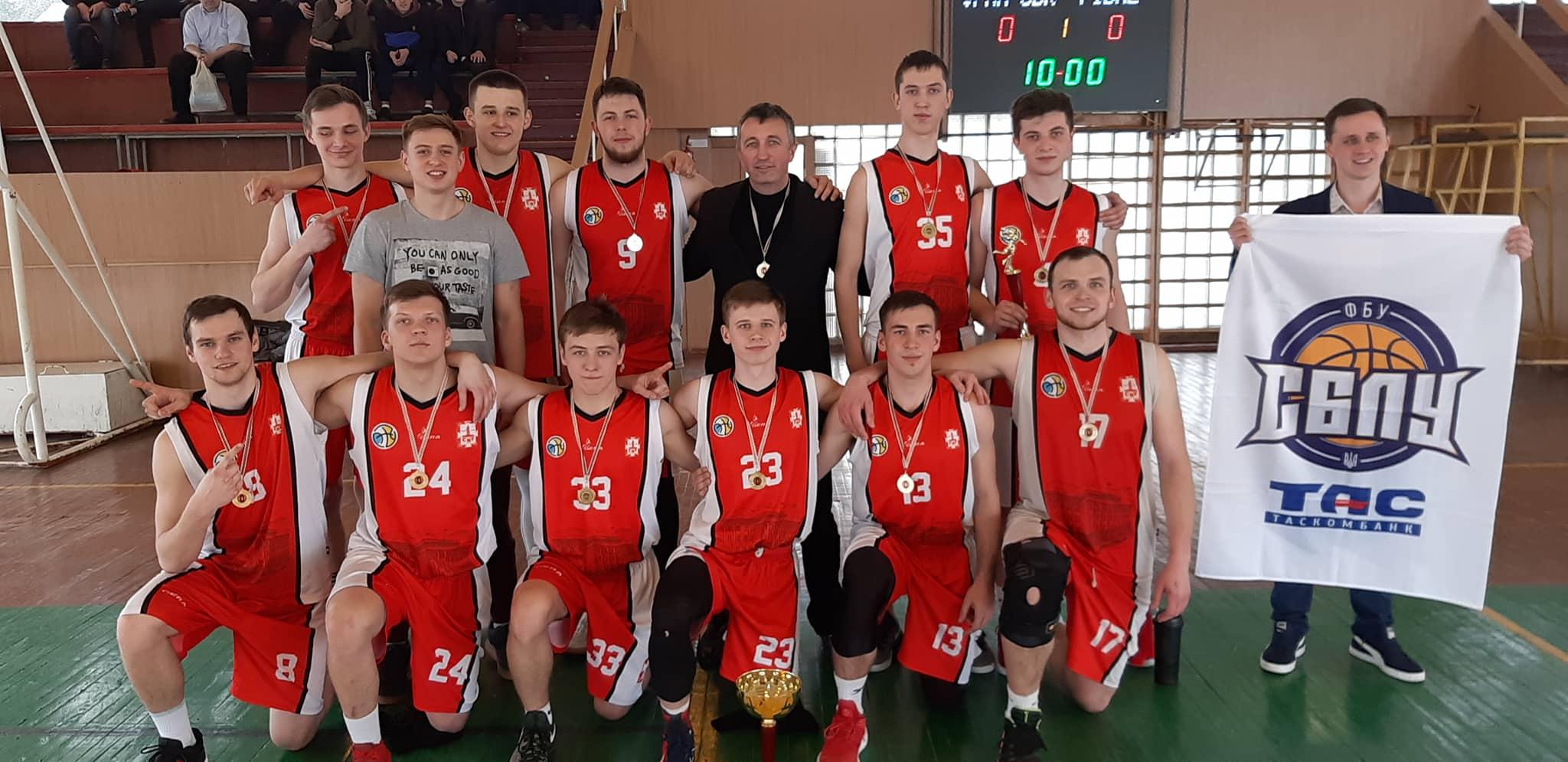 Команда Лесиного вишу – чемпіони дивізіону Захід