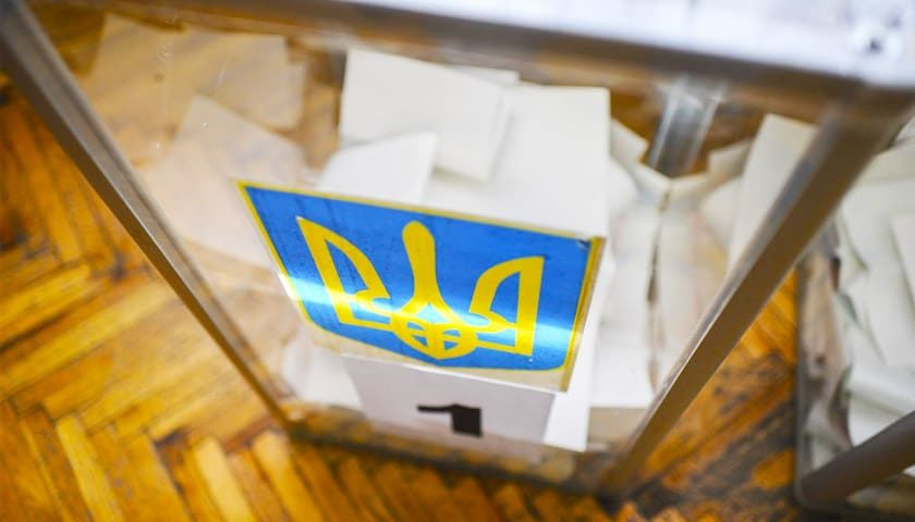 ЦВК затвердила остаточний список кандидатів у президенти